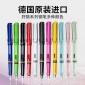 德国正品钢笔lamy/凌美Safari狩猎者系列钢笔 商务送礼 可定制